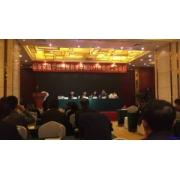 云南省外山东交通学院继续教育学院工作会议