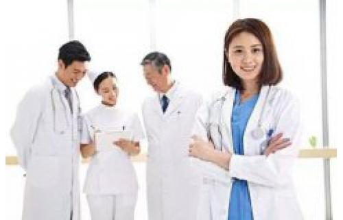 护士职业资格证书