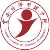 云南经济管理学院招生专业