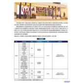 大奖游戏888开放大学